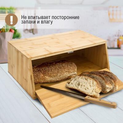 Хлебница Европа 40*27*16см бамбук B006