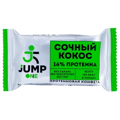 Конфеты Jump one 30г сочный кокос