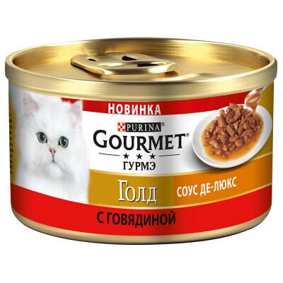 Корм для кошек Gourmet Gold 85г соус де-люкс с говядиной ж/б