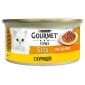 Корм для кошек Gourmet Gold 85г соус де-люкс с курицей ж/б