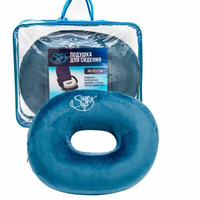 Подушка для сидения Save&Soft Orbita Blue бублик синяя  45 *37*7см в сумке пвх