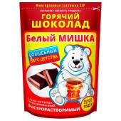 Горячий шоколад 150г Белый мишка