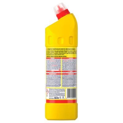 Средство универсальное Domestos 750мл лимонная свежесть
