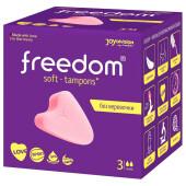 Тампоны Freedom 3шт мини