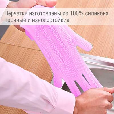Перчатки силиконовые 33см Fengtuoling розовые ev0248