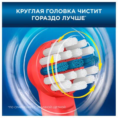 ORAL_B Электрическая зубная щетка D12.513K (тип 3709) CARS