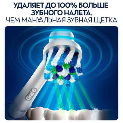 Насадка д/зубной щетки Oral-B кросс экшен 2шт
