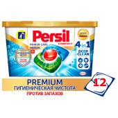 Капсулы для стирки Persil Premium 12шт Caps антизапах 4в1