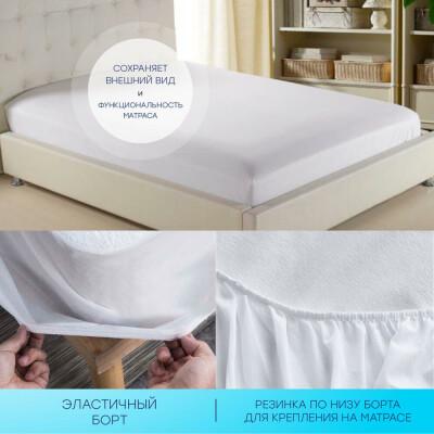 Наматрасник водонепроницаемый Save&Soft белый 180*200*35 см