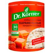 Хлебцы Dr.Korner 90г карамельные кукурузно рисовые хлебпром