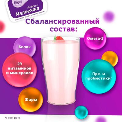 Диет продукт педиашур Малоежка 400г со вкусом клубники для детей с 1 до 10 лет