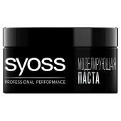 Паста для волос Syoss 100мл моделирующая легкий контроль