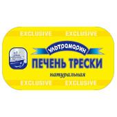 Печень трески ультрамарин 120 натуральная ключ ж/б