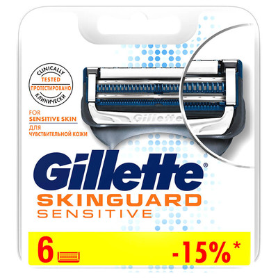 Кассеты Gillette Skinguard 6шт