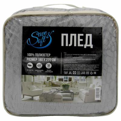 Плед Save&Soft плед серый+белый 180*220 см