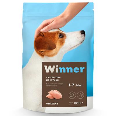 Корм для собак Winner 800г для взрослых собак мелких пород из курицы