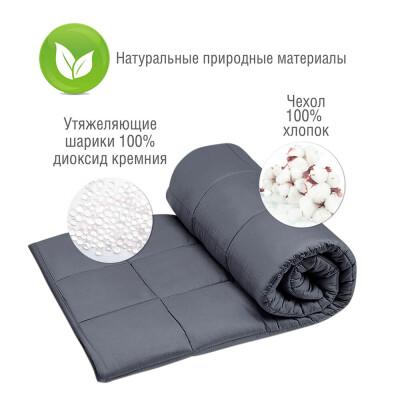 Одеяло Save&Soft 152*203см стеганое тяжелое 6.8кг пепельно-серый