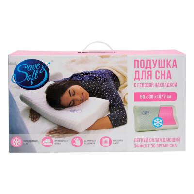Подушка c гелевой накладкой охлаждающаяя  Save&Soft 50х30х10/7см розовая