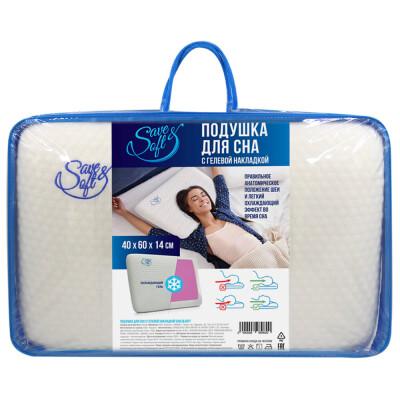 Подушка Save&Soft для сна 60*40*14см белый с розовой гелевой накладкой сумка из пвх