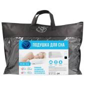 Подушка для сна Save&Soft 60х40х14см черная сумка из нетканного материала