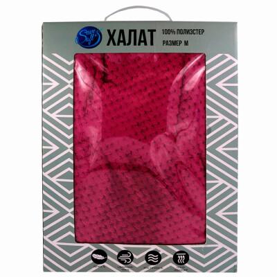 Халат Save&Soft без капюшона фуксия с пушистым ворсом р.52