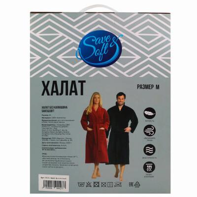 Халат Save&Soft без капюшона фиолетовый с пушистым ворсом р.52