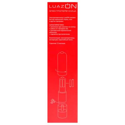 Электромельница с подсветкой Luazon let-001перец, соль Перцемолка черная (Электро Мельница)
