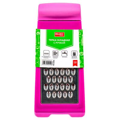 Терка Bradex складная фиолетовая ручка tk 0396