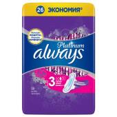 Прокладки Always Platinum 26шт ультра супер плюс 5 капель размер 3