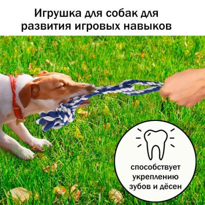 Игрушка для собак Европа канат двойной 46см хлопок ktr6112