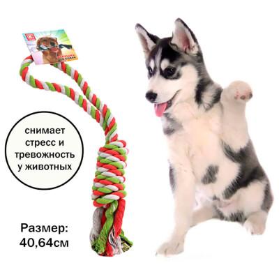 Игрушка для собак Европа канат большой 41см хлопок ktr6141