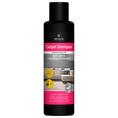 Шампунь-концентрат про-брайт 500мл д/ковров и мебельной обивки