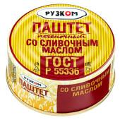 Паштет Рузком 117г печеночный с маслом ж/б