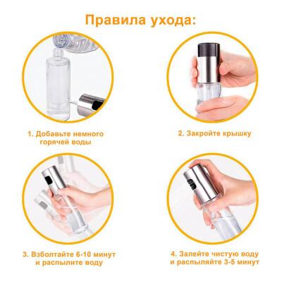 Распылитель Европа 17,5см серебряный пластик+стекло yj-008