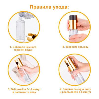 Распылитель Европа 17,5см золотой пластик+стекло yj-008