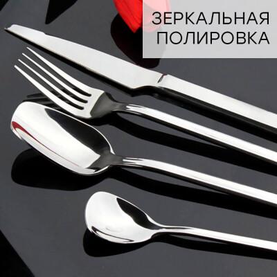 Набор столовых приборов 16пр Европа зеркальная полировка 1090