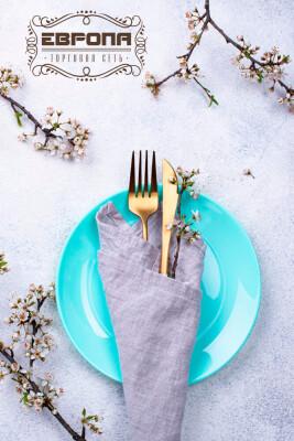 Набор столовых приборов 4пр Европа нож+вилка+ложка+чайная ложка золотой-розовый матовая по 1201p