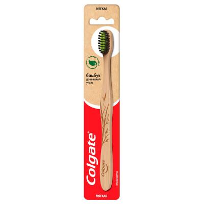 Зубная щетка колгейт бамбук древесный уголь мягкая