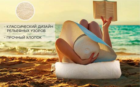 Полотенце Save&Soft махровое молочный 100*150 см