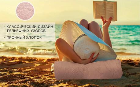 Полотенце Save&Soft махровое пудровый 100*150 см