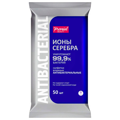 Салфетки влажные премиал 50шт серебряная защита антибактериальная