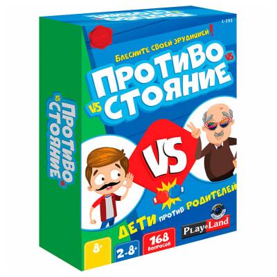 Игра настольная плэй ленд дети против родителей противостояние