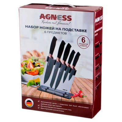 Набор ножей 6пр Agness силиконовые ручки 911-600