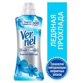 Кондиционер Vernel Fresh контроль 600мл ледяная прохлада
