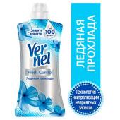 Кондиционер Vernel Fresh контроль 1,2л ледяная прохлада