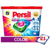 Капсулы для стирки Persil 21шт Power Caps Color 4в1