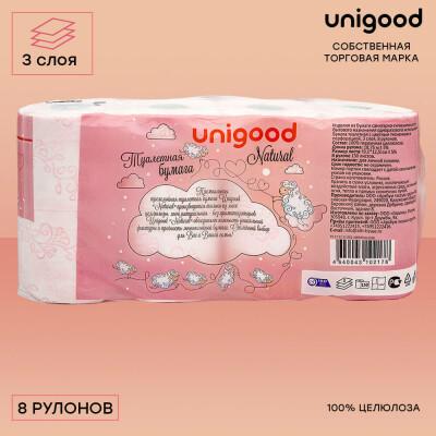 Туалетная бумага Unigood 8 шт 3-х слойная розовая