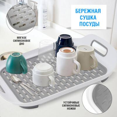 Сушилка для посуды Unigood 36,5*31*6см серый/белый cn15149