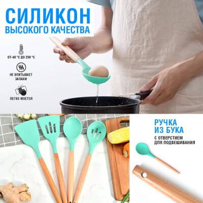 Ложка кухонная Unigood силикон 31см бирюзовая