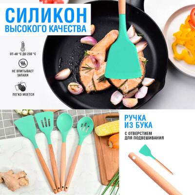Лопатка кухонная Unigood силикон 31см бирюзовая